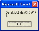 3datalist_indexof.png