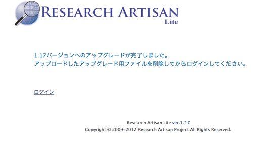 Research_Artisan_Lite_UG2