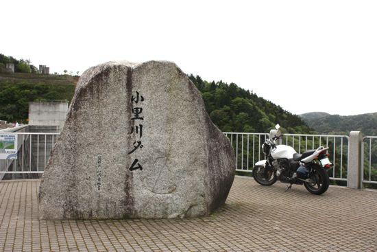小里川ダムとcb400sf