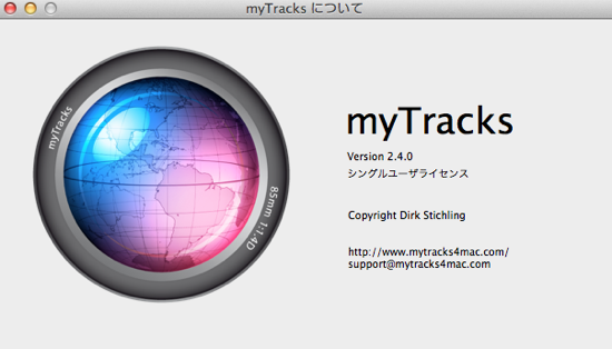 myTracks2_4_0z