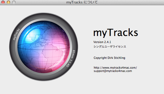 myTracks2_4_1z