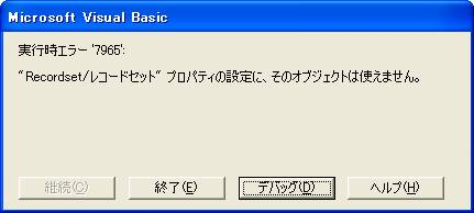 Err_7965