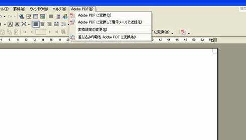 01_word_toolbar