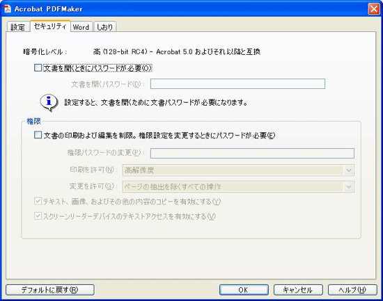03_word_PDFMaker_Setting_tab2