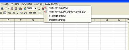 06_excel_toolbar
