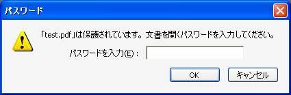 09_PDF_Property_1