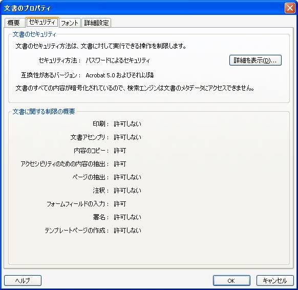 11_PDF_Property_3_1