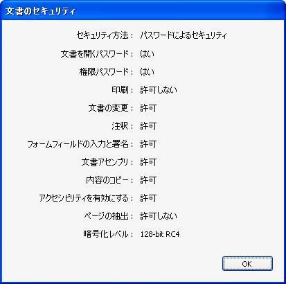 12_PDF_Property_4_1