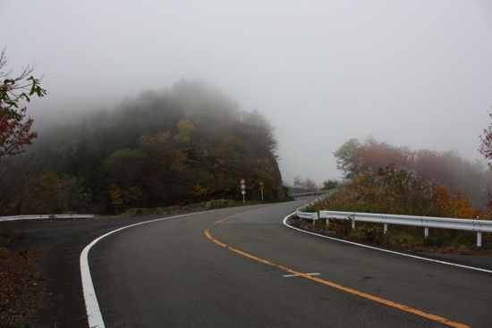 ibukiyama