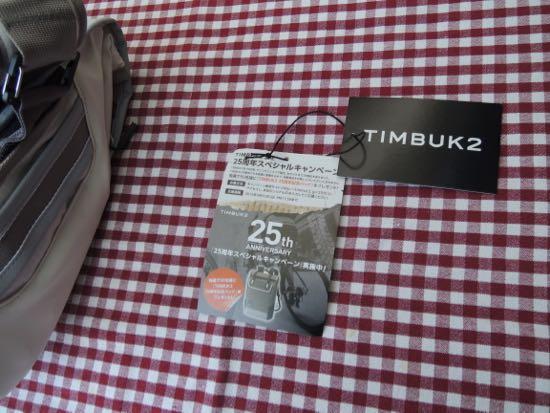 TIMBUK2 Especial Messenger