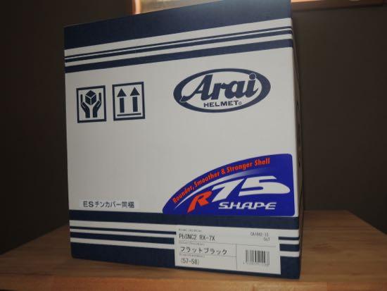 ARAI_RX-7X_box1