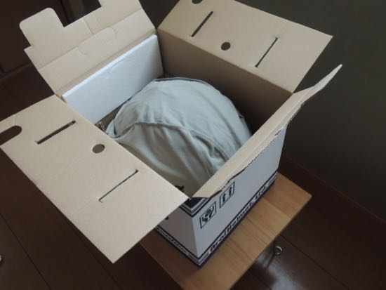 ARAI_RX-7X_box2