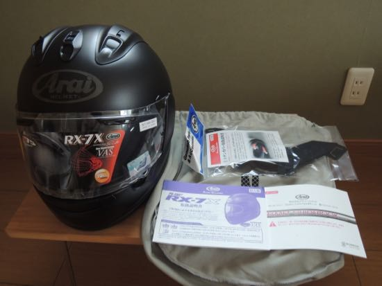 ARAI_RX-7X_all
