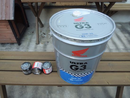 ウルトラ G3  20L缶