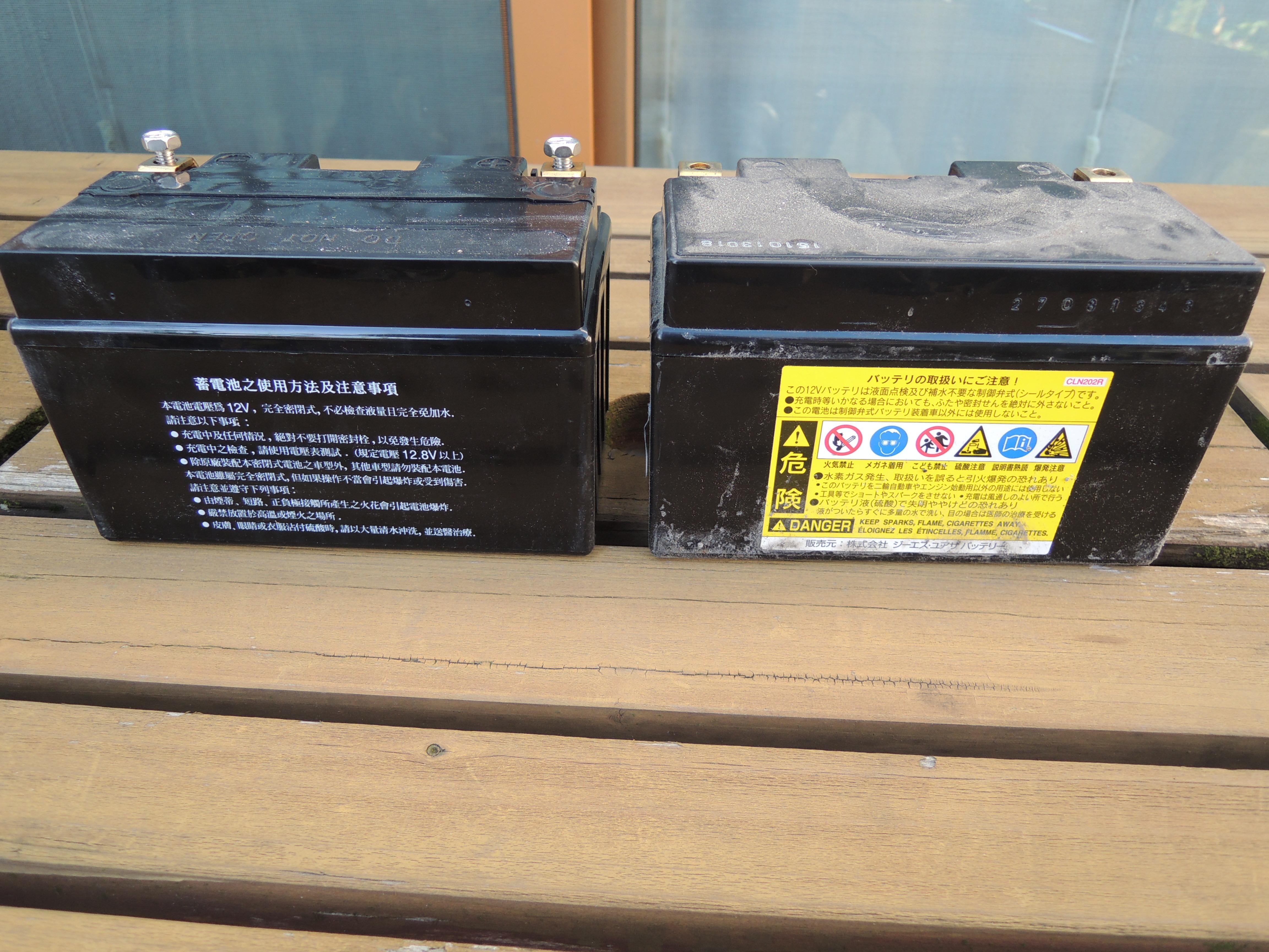GS YUASA YTZ10S and TAIWAN YUASA YTZ10S REAR